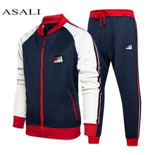 Gyms Spring Male Jacket + Pants Casual Track Suit Men Sweatshirt Fleece Tracksuits 2020 Autumn Winter Sportswear Men's Fitness