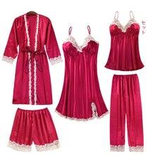 女性の新シルク 5 個パジャマファッション 7 セントのスリーブカジュアル快適な女性パジャマ四季女性のホームの服スーツ