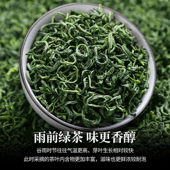 ZAC-0084 chińska herbata nowa herbata biluochun chiński zielony herbata bi luo chun zielona herbata biluochun herbata ekologiczna zielona herbata wysoka góra herbata tanie i dobre opinie CN (pochodzenie)