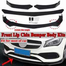 Protector de labio delantero Universal Negro para coche, 3 unidades, difusor divisor de parachoques, aletas de protección, Kits de alerón corporal para Ford, Benz, para BMW