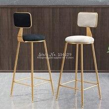 30% нордический барный стул из кованого железа Ins креативный стол золотой подъем кафе спинка сетка красный высокий стул простой
