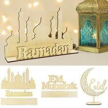 Pendentif en bois EID Mubarak, décoration pour la maison du Ramadan, fournitures de fête musulmane islamique Kareem Ramadan Eid AL Adha déco