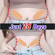 18 Pcs Leg Slim Patches Weight Loss Plaster For Leg &Arm Lower Body Fat Burning Paster Anti Cellulite Lose Weight Patch