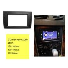 ITYAGUY Double Din Car Radio Fascia Trim Kit fit for Volvo XC90 DVD Panel Trim Dash Audio Fitting Adaptor Auto Stereo Trim new