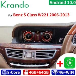 Krando Android 10,0 4 + 64G 10,25 ''автомобильное радио GPS аудио для Mercedes-Benz S W221 W216 CL 2005-2013 RHD плеер Wifi Carplay