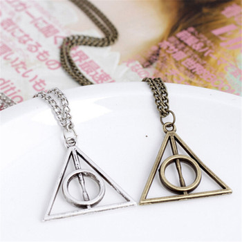 Hallows Pendant Toys Necklace Retro Triangle Round Sweater Chain Necklace Action Toy Figures image