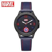 Оригинальные детские кварцевые наручные часы marvel «Капитан