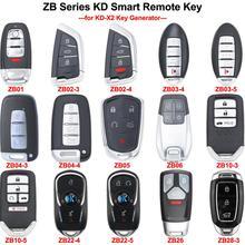 Keyecu Universal ZB01 ZB02 3 ZB02 4 ZB03 ZB04 ZB05 ZB06 ZB10 ZB22 ZB26 ZB28 KEYDIY KD Smart Remote Schlüssel für KD X2 schlüssel Generator