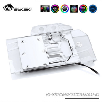 Bykski Full Coverage RGB/A-RGB GPU Water Block For VGA Gainward RTX2070 Storm/GALAX RTX2060 SUPER (1-Click OC) Graphics Card