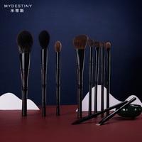 MyDestiny makeup brush The Misty Bamboo Classial Eboy Series 10 pcs Luxurious ebony brushes&carefully chosen natural animal hair