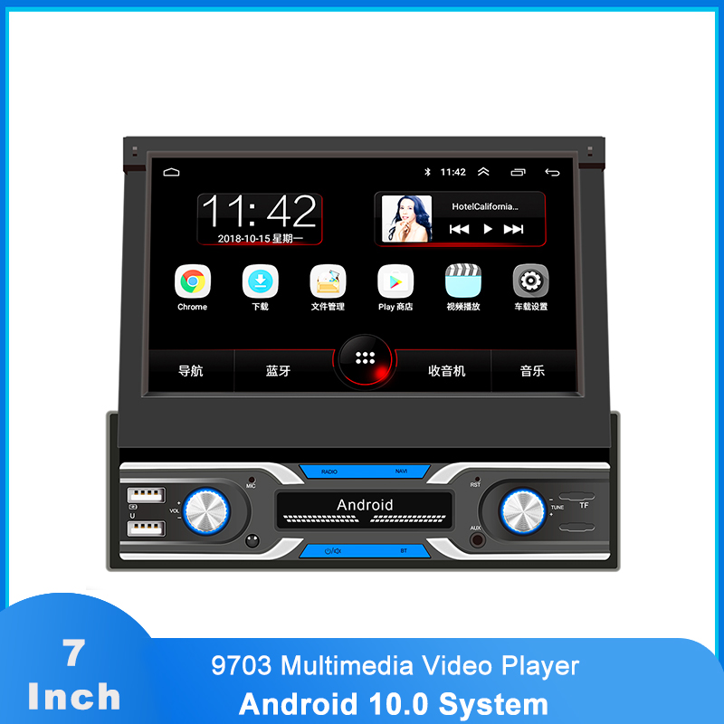 9703 Foldable Display 7 inch Android 10.0 Car Radio Multimedia Video Player MP3/WMA/ GPS WiFi USB Auto Stereo Head Unit|Car Multimedia Player| - AliExpress