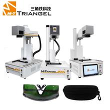 Máquina separadora láser m triangel, máquina de reparación de fibra láser LCD para iPhone, separadora de vidrio lcd trasero, removedor de marco de corte