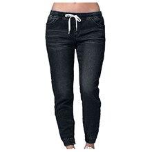 Plus Size Elastic Waist Jeans Women's Mid Waisted Poket Lace Up Lantern Jeans Pants Casual Denim Trousers Mom Jean Pantalones