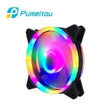 Pumeitou 120mm bilgisayar kasası Fan sessiz 12CM Fan CPU soğutma RGB sessiz PC soğutucu Fan vaka fanlar 12V DC ayarlamak Fan hızı