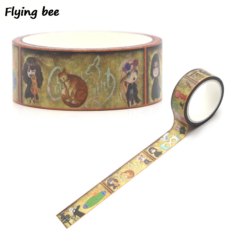 Flyingbee 15mmX5m Magic Academy Washi Tape Paper DIY Decorative Adhesive Tape Stationery Cool Masking Tapes Supplies X0288