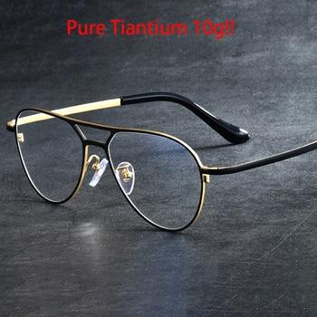 Cubojue 151mm Titanium Glasses Men Aviation Spectacles for Man Prescription Oversize 10g Ultra-light Anti Blue Light Progressive