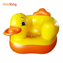 цена на Little yellow duck peacock music baby inflatable sofa baby learning seat baby dining chair stool multifunction portable with toy