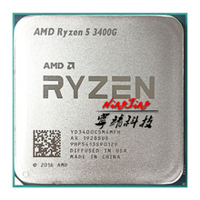 AMD Ryzen 5 3400G R5 3400G 3.7 GHz Quad Core Eight Thread 65W CPU Processor YD3400C5M4MFH Socket AM4