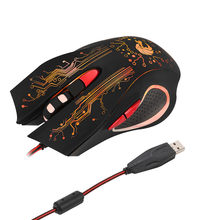 New 7-color mouse 6 Button 5500 DPI LED Optical USB Wired Gaming PRO Mouse Mice For PC Laptop raton ordenador con cable#guahao(China)