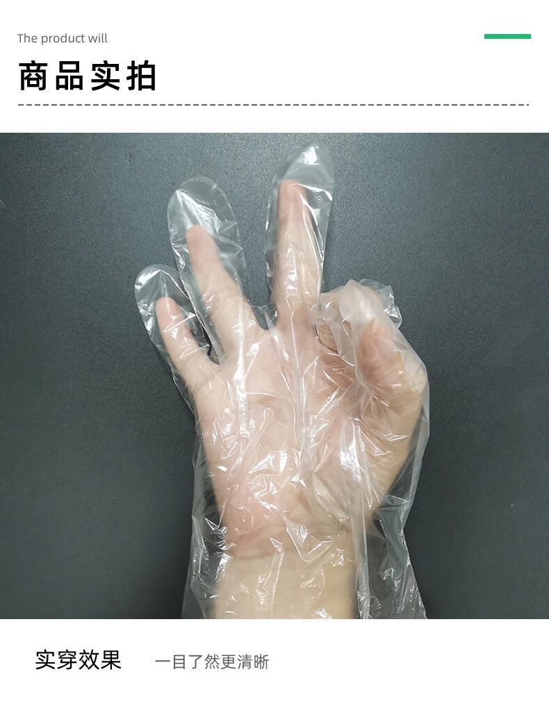 0.6/0.8/1 Gram 100pcs  Transparent Disposable Hair Dye Household Food Take Away Thickened Gloves