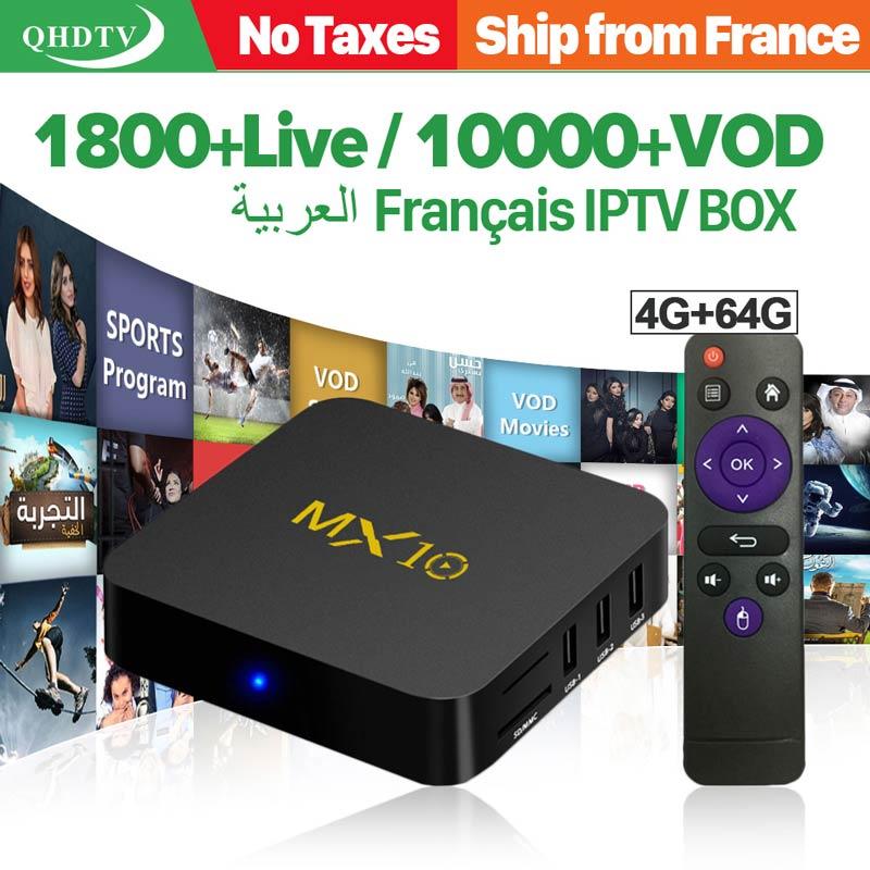 MX10 IPTV France Box QHDTV IPTV Subscription Android 9.0 TV Receivers 4G 64G RK3328 IPTV Arabic Tunisia Algeria Belgium France