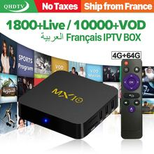 MX10 IPTV France Box QHDTV Subscription Android 9.0 TV Receivers 4G 64G RK3328 Arabic Tunisia Algeria Belgium