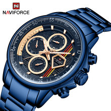 Часы наручные naviforce мужские в стиле милитари роскошные Брендовые
