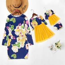 Женское платье с цветочным принтом для родителей и детей