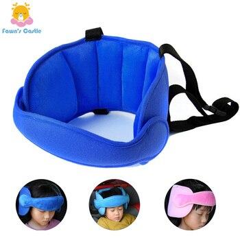 Baby Car Seat Head Support Child Car Seat Sleeping Holder Baby Neck Strap Baby Head Restraint