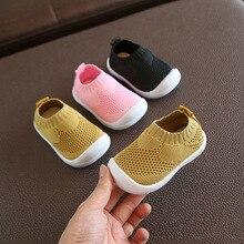 Для маленьких детей, для тех, кто только начинает ходить, дышащие b младенческой малыша обувь девочек мальчиков Повседневное обувь из сетчатого материала; мягкая подошва; Удобная нескользящая обувь; женская обувь