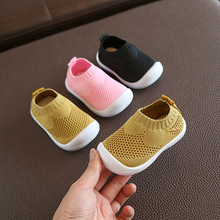 Kid Baby First Walkers ShoesBreathable b Infant Toddler Shoes