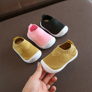 Kid Baby First Walkers ShoesBr