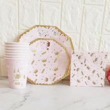 8Pc Pink Castle Crown Princess Party Decor Cake Napkins Dish Disposable Paper Plates Birthday Bride Favors Supplies