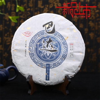 Chiny Menghai wysokiej jakości góra Bada Pu er herbata ciasto A + + + + + 357g Yunnan ekologiczna zielona herbata starożytne drzewo herbata pu-erh puerh herbata Pu erh tanie i dobre opinie NONE CN (pochodzenie)