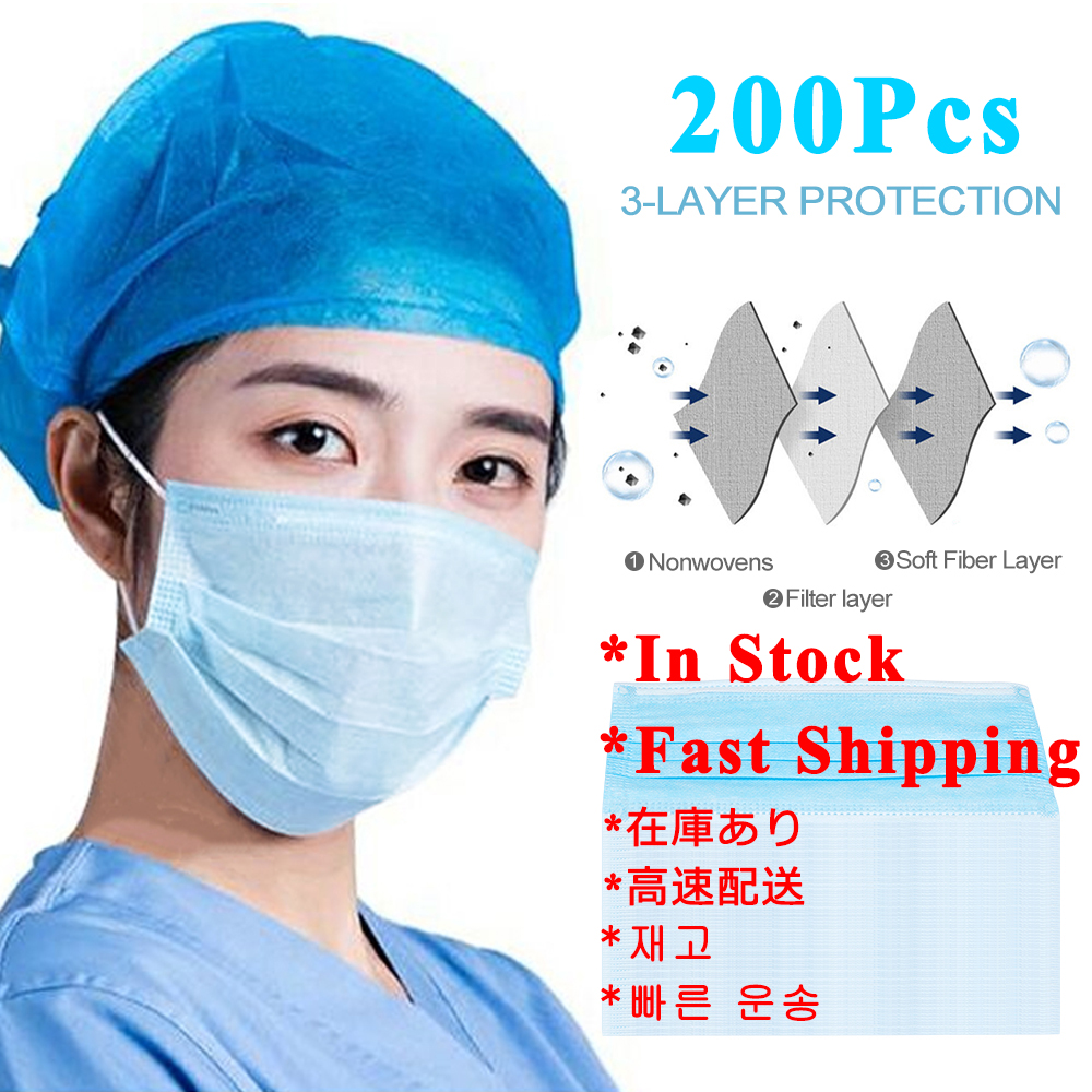 200Pcs IN STOCK Anti Dust Mask Pre Sale 50Pcs One Time MASK PM2.5 Disposable Elastic Mouth Breathable Face Mask