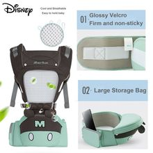 цена на Disney Ergonomic Baby Carrier Infant Kid Baby Hipseat Sling Front Facing Kangaroo Baby Wrap Carrier for Baby Travel 0-18 Months