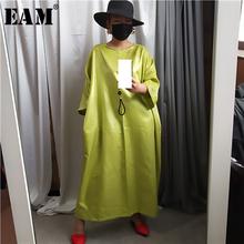 Fashion [EAM] Long Size