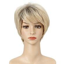 Женские синтетические Короткие парики блонд с эффектом омбре, парики из натуральных волос, термостойкие парики для женщин на каждый день