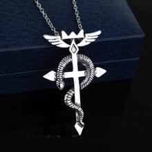 цена на Anime necklaces Vintage Fullmetal Alchemist Edward Elric Chain Pendant Necklace punk Classic Women Men Statement Necklace