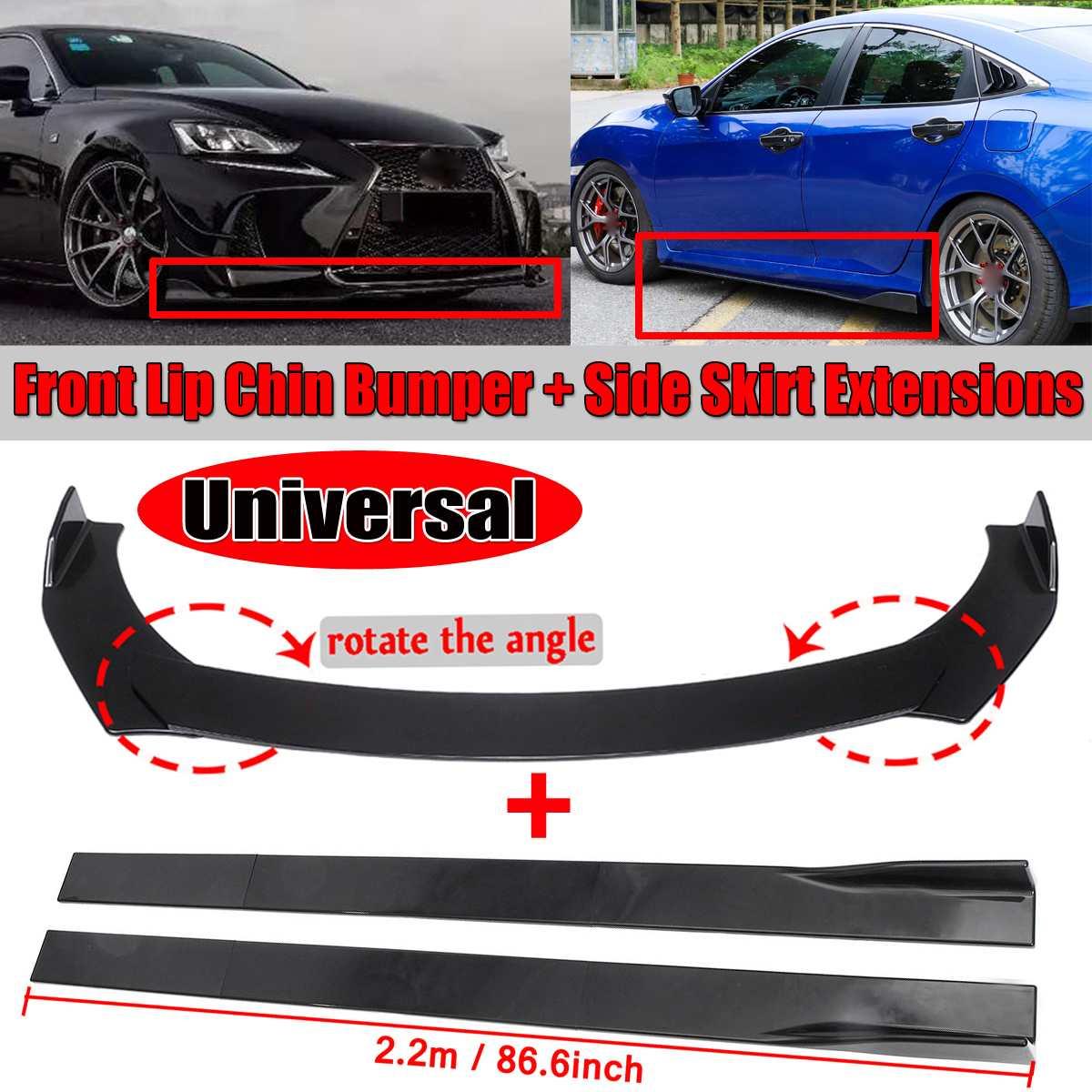 2 м/2,2 м автомобильная универсальная боковая юбка для наращивания разветвители + Автомобильный передний бампер сплиттерная губа диффузор пр