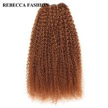 Rebecca Remy человеческие волосы, 100 г, бразильские афро кудрявые волнистые волосы, Переплетенные пряди, смешанный блонд, предварительно окрашенные волосы для наращивания салона