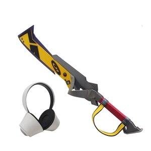 Игра LOL Ekko косплей реквизит Реплика реквизит косплей оружие Хэллоуин игрушки для подростков
