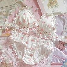 下着セット女性かわいい日本のブラジャー & パンティーセット Wirefree ソフト下着睡眠インナーセットかわいいロリータブラジャーとパンティセット