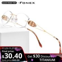Fonexワイヤーチタンリムレスメガネ女性超軽量高級ダイヤモンドトリム処方光学眼鏡フレーム眼鏡 8511