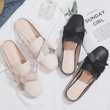 Elegant Bow-knot Ladies Mules Summer Flat Solid Women Slippers Chic Ladies Office Shoes Woman Shoe Summer Slippers