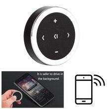 Комплект автомобиль беспроводной Bluetooth медиа аудио пульт управление кнопка руль колесо крепление SHIDWJ черный SZ-WMS-0144 40