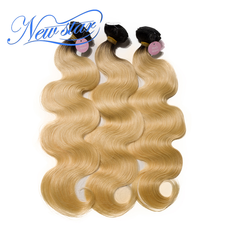 Brazilian Black Roots Blonde Hair Body Wave 3 Bundles T1B 613 Extension 100 Remy Human Hair