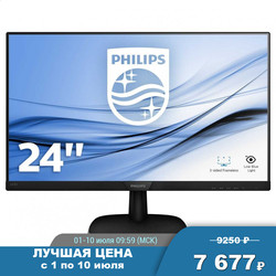 Монитор PHILIPS 243V7QJABF (0001) LCD 23.8'' [16:9] 1920х1080(FHD) IPS, nonGLARE, 250cd/m2 Black