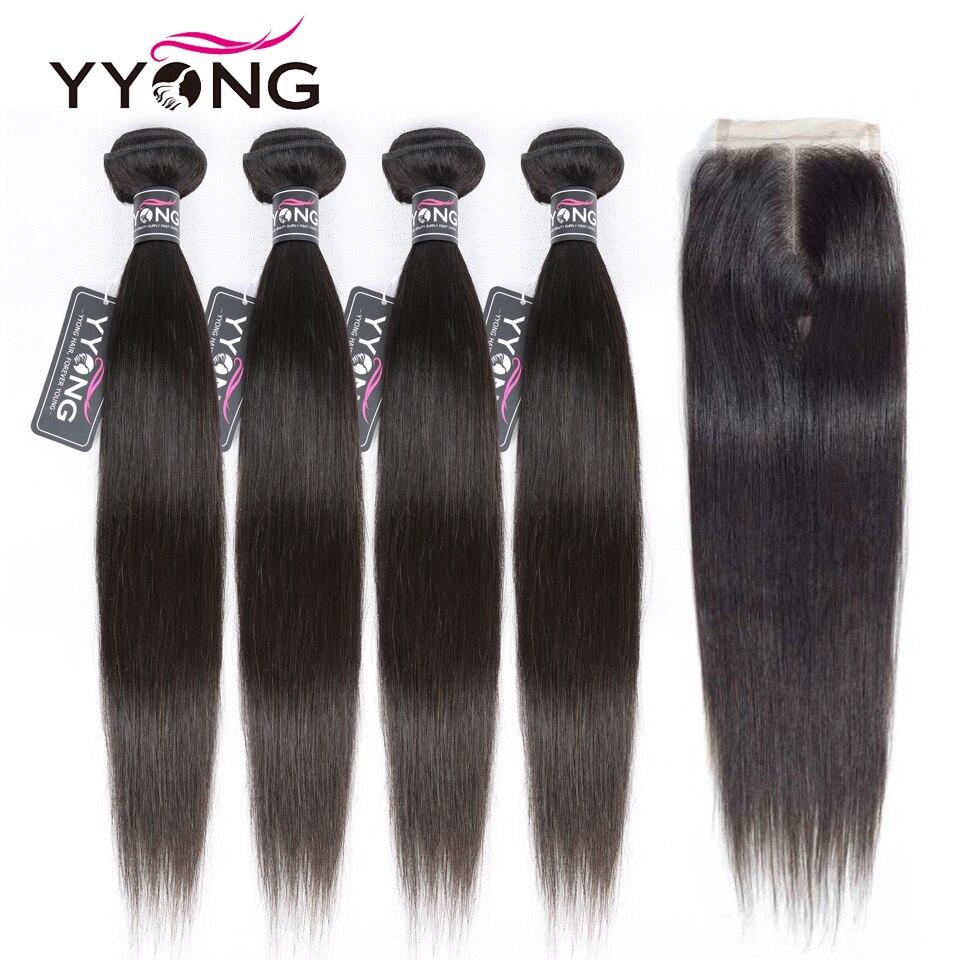 Yyong прямые пучки волос с закрытием бразильские пучки волос 100% человеческие волосы для наращивания 3 или 4 пучка с закрытием Remy
