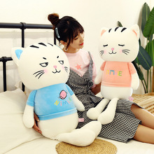 New Style Cute Cartoon Cat Doll Plush Toys Stuffed Animal Soft Children Toy Girls Birthday Gifts